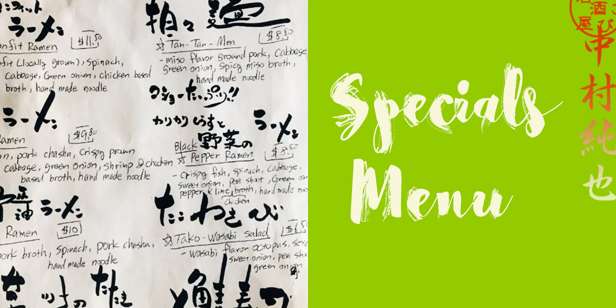 Specials Menu for Wasabi Ramen and Izakaya in Kelowna, BC